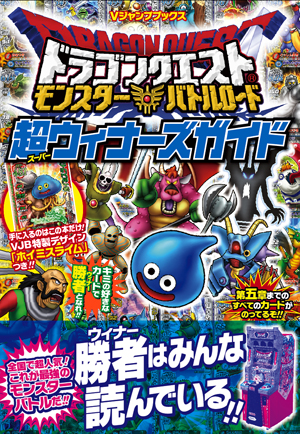 Cover0004_2